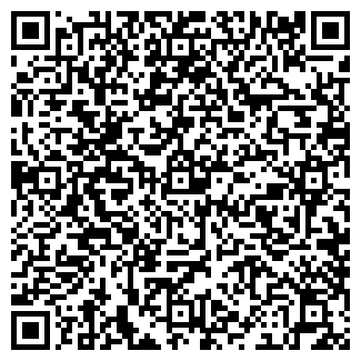 QR-код с контактной информацией организации ЭВРИКА УЮТ