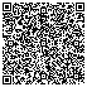 QR-код с контактной информацией организации Операционная касса № 8158/039