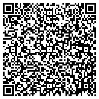 QR-код с контактной информацией организации ЛИТАН