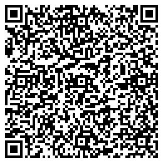 QR-код с контактной информацией организации Отделение Горки-2