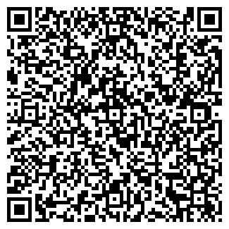 QR-код с контактной информацией организации KAZTEC