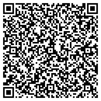 QR-код с контактной информацией организации СТАЛЬ ТРЕЙД-НС