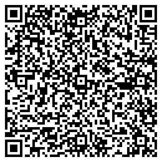 QR-код с контактной информацией организации ПАРТНЁР ТЕКСТИЛЬ