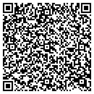 QR-код с контактной информацией организации LEADER PRODUCTION
