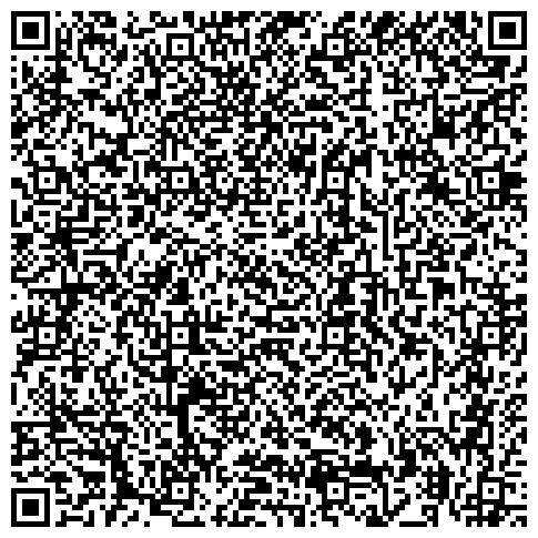 QR-код с контактной информацией организации РЕАБИЛИТАЦИОННЫЙ ЦЕНТР ПО СОЦИАЛЬНОЙ АДАПТАЦИИ ИНВАЛИДОВ И УЧАСТНИКОВ ВОЕННЫХ ДЕЙСТВИЙ