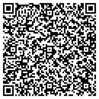 QR-код с контактной информацией организации HOOK CREATIVE