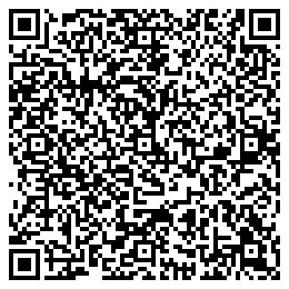 QR-код с контактной информацией организации АК-НИЕТ