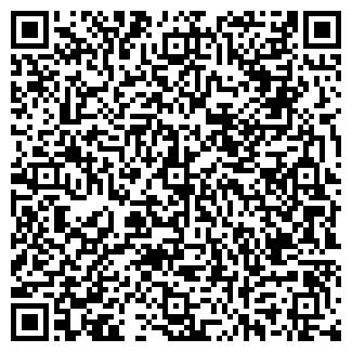 QR-код с контактной информацией организации АДЕМАУ