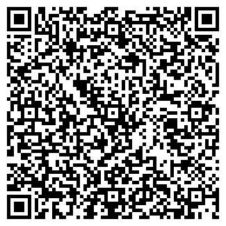 QR-код с контактной информацией организации DINEX