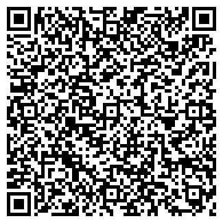 QR-код с контактной информацией организации АЛЬТАМЕД+