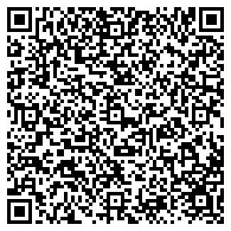 QR-код с контактной информацией организации UNITY COMPANY