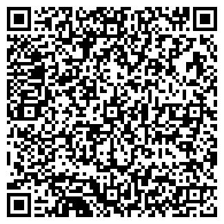 QR-код с контактной информацией организации АЛЬТАМЕД-С