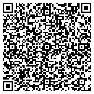 QR-код с контактной информацией организации DALAN.KZ