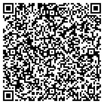 QR-код с контактной информацией организации ADVERTISING MEDIA CENTRE