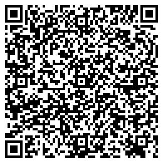 QR-код с контактной информацией организации МЕД-ЛЮКС