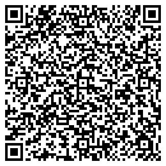 QR-код с контактной информацией организации АРСЕНАЛ-16 ТОО
