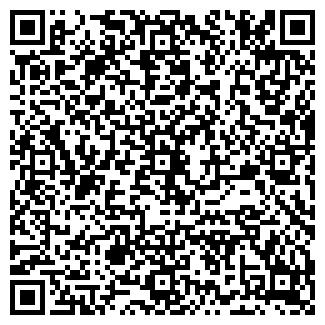 QR-код с контактной информацией организации ОДИНМЕД