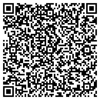 QR-код с контактной информацией организации ЭСТЕТИК-EMEN