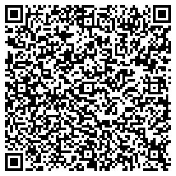QR-код с контактной информацией организации СКОРПИО И ПАРТНЁРЫ