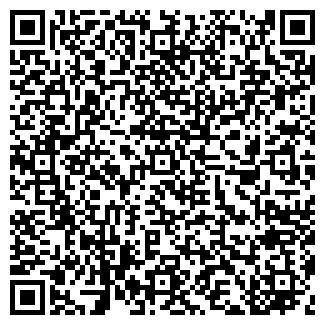 QR-код с контактной информацией организации ОКО АЛМАТЫ
