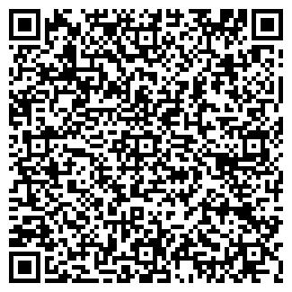 QR-код с контактной информацией организации 32-ПЛЮС