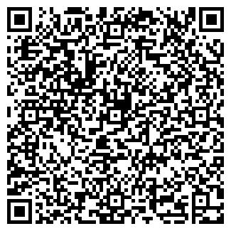 QR-код с контактной информацией организации ЭЛЬМОРА