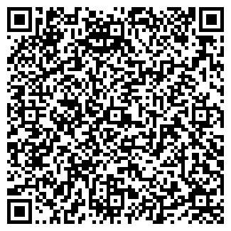 QR-код с контактной информацией организации INTELLPACK ТОО