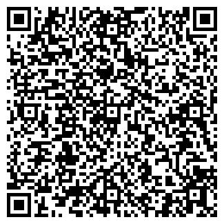 QR-код с контактной информацией организации ПЕКИН ГОСТИНИЦА