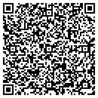 QR-код с контактной информацией организации ДЖЕЙ