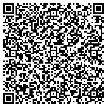 QR-код с контактной информацией организации ВЛ-ТЕЛЕКОМ