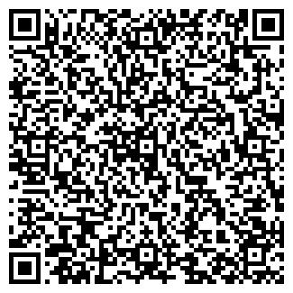 QR-код с контактной информацией организации КАЗГИПРОГАЗ ТОО