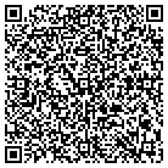 QR-код с контактной информацией организации TOO E-MAX ASIA
