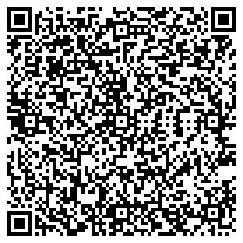 QR-код с контактной информацией организации РЕМОНТПРОФИ АЛМАТЫ