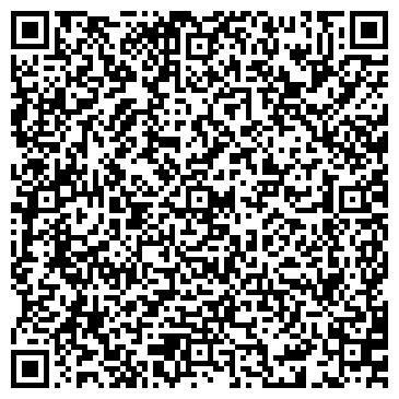 QR-код с контактной информацией организации TNADEM TRANSLATIONS,
