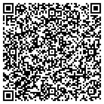 QR-код с контактной информацией организации СТАРЫЙ ГОРОДОК РЭП, ОАО
