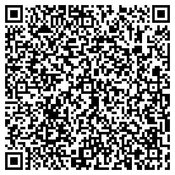 QR-код с контактной информацией организации STRELA