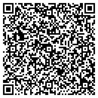 QR-код с контактной информацией организации Алабинская КЭЧ