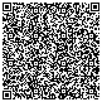 QR-код с контактной информацией организации ОСИНСКОЕ ДОРОЖНОЕ РЕМОНТНО-СТРОИТЕЛЬНОЕ УПРАВЛЕНИЕ ФИЛИАЛ ОГУП ПЕРМАВТОДОР