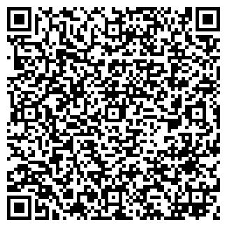 QR-код с контактной информацией организации МУП ЕРШОВО ЖКХ