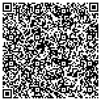 QR-код с контактной информацией организации УРАЛГАЗСЕРВИС ОСИНСКОЕ ПРЕДСТАВИТЕЛЬСТВО