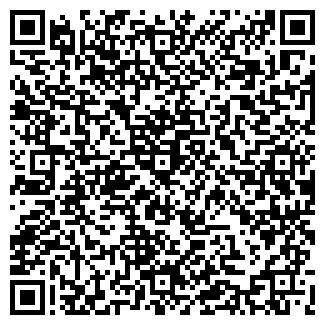 QR-код с контактной информацией организации Жилищный участок № 5