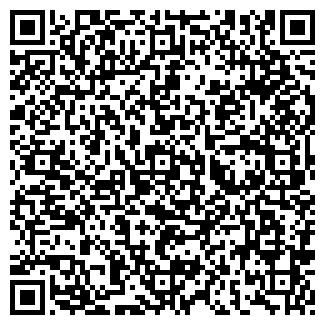 QR-код с контактной информацией организации МИР ПРЕДЛДОЖЕНИЙ
