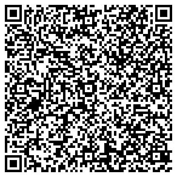"""QR-код с контактной информацией организации ООО """"МосОблЕИРЦ"""""""