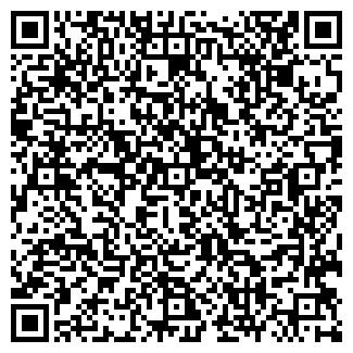 QR-код с контактной информацией организации КРАСНОГОРЕЦ КОЛХОЗ