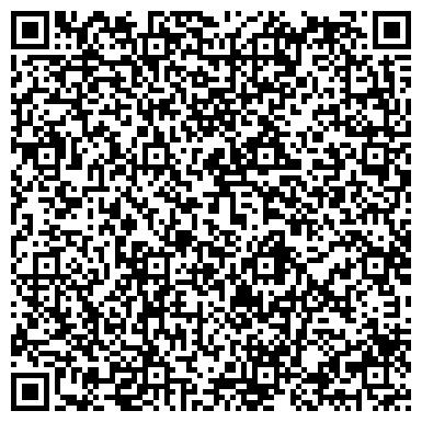 QR-код с контактной информацией организации ЖЭУ № 11
