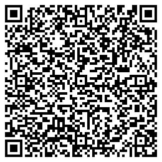 QR-код с контактной информацией организации ТИРАС