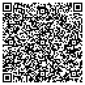 QR-код с контактной информацией организации ДОРРЕМСТРОЙ, МУ
