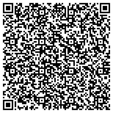 QR-код с контактной информацией организации ЯМПОЛЬСКИЙ РАЙАВТОДОР, ФИЛИАЛ ДЧП ВИННИЦКИЙ ОБЛАВТОДОР