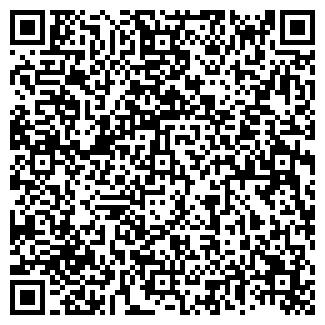 QR-код с контактной информацией организации БИБЛИОТЕКА РАЙОННАЯ
