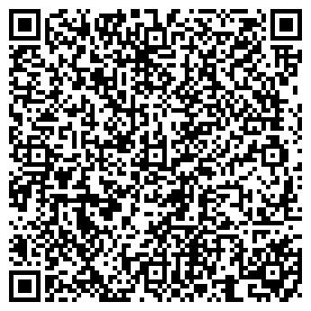 QR-код с контактной информацией организации ВСЕ ДЛЯ ДОМА ЧП МЕРКУРЬЕВА Л. П.